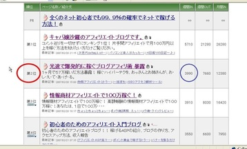 ran2_ikeda2.jpg